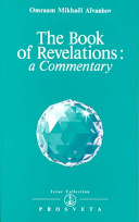 The Book of Revelations