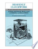 Heavenly Clockwork The Great Astronomical Clocks of Medieval China