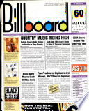 Oct 12, 1991