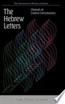 the-hebrew-letters