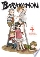 Barakamon : aiming for an autumn calligraphy...