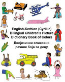 English Serbian  Cyrillic  Bilingual Children s Picture Dictionary Book of Colors Book PDF