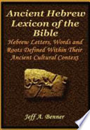 the-ancient-hebrew-lexicon-of-the-bible