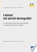 I minori nei servizi demografici  Con CD ROM