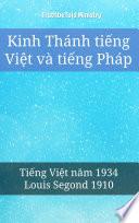 Kinh Thánh tiếng Việt và tiếng Pháp