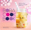 Book The Boba Cookbook