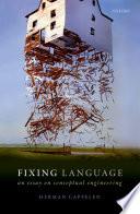 Fixing Language