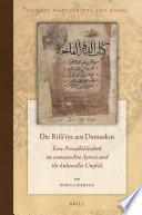 Die Rif      ya aus Damaskus