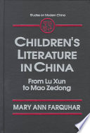 Children s Literature in China