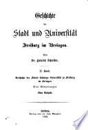 Geschichte der Albert-Ludwigs-Universität zu Freiburg im Breisgau