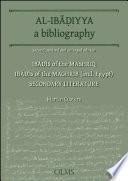 Al Ibadiyya  A Bibliography