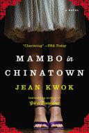Mambo in Chinatown Pdf/ePub eBook