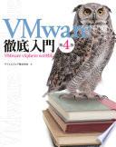 VMware                4    VMware vSphere 6 0