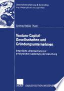 Venture-Capital-Gesellschaften und Gründungsunternehmen