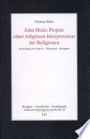 John Hicks Projekt einer religiösen Interpretation der Religionen