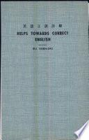 hepls towards correct english