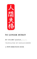 download ebook no longer human pdf epub