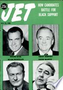 Jul 25, 1968