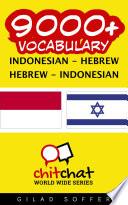 9000  Indonesian   Hebrew Hebrew   Indonesian Vocabulary