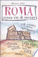 Roma senza vie di mezzo