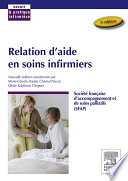 Relation d aide en soins infirmiers