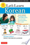 Let S Learn Korean Ebook
