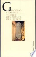 Th  orie des arts et des lettres