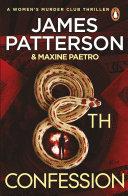 8th Confession book