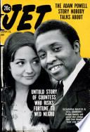 Mar 23, 1967