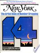 Jul 7, 1969