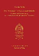 Aethiopica International Journal of Ethiopian Studies