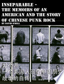Inseparable  the Memoirs of an American and the Story of Chinese Punk Rock