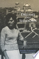 Dreams And Shadows : people trapped in the oppressive reality...