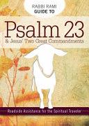 Rabbi Rami Guide to Psalm 23