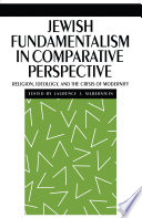Jewish Fundamentalism in Comparative Perspective