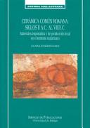 Cerámica común romana