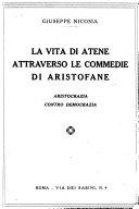 La vita di Atene attraverso le commedie di Aristofane