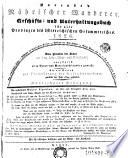 Jurende's Mährischer Wanderer. Ein National-Kaelnder für alle Provinzen des Kaiserstaates Oesterreich