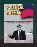 Political Russian