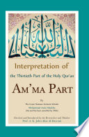 Interpretation of the Thirtieth Part of the Holy Qur an