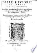 Delle historie del mondo ... (Tom.5: Supplemento e quinto volume dell' Historie del Mondo di Mambrino Roseo da Fabriano).