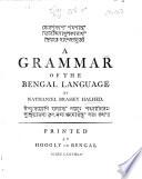 A Grammar of the Bengal Language