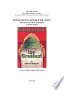 muhammad il piu grande di tutti i tempi