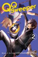 QQ Sweeper : kurokado high, is about to meet a sleeping...