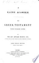 Ἡ Καινη Διαθηκη. The Greek Testament with English notes. By the Rev. Edward Burton ... Third edition, revised, etc
