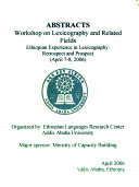 Workshop on Lexicography and Related Fields