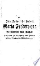 Geographisch-historisch-statistisches zeitungs-lexikon