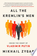 All the Kremlin s Men