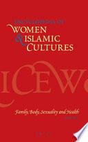Encyclopedia of Women   Islamic Cultures