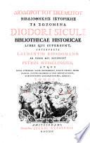 Bibliothecae historicae libri qui supersunt